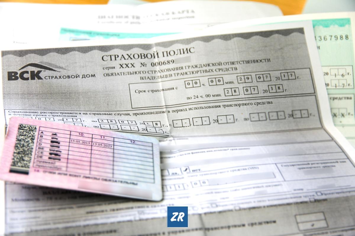 Штраф за отсутствие ОСАГО предложили поднять до 5 тысяч